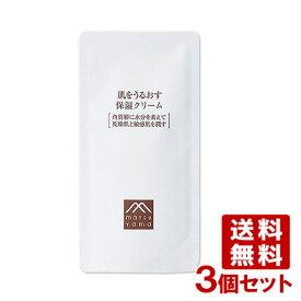 松山油脂 肌をうるおす保湿クリーム 詰替用 45g×3個セット matsuyama【送料無料】