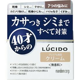 ルシード(LUCIDO) 薬用 トータルケアクリーム 保湿クリーム 50g