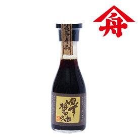 5%還元 ヤマフネ 蔵元 ゆず醤油 180ml ユズポン酢 麻生醤油醸造場