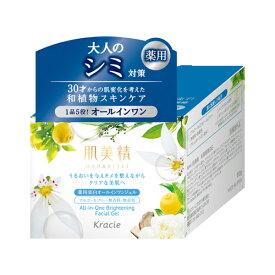 肌美精 薬用美白オールインワンジェル 100g HADABISEI クラシエ(Kracie)