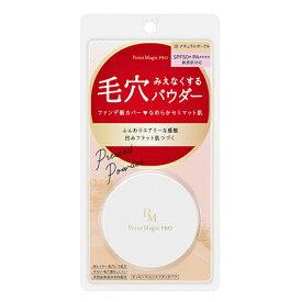 黒龍堂 ポイントマジックPRO プレストパウダーC 10 ナチュラルオークル Point Magic PRO 6g【今だけ限定SALE】