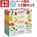 5%還元 ケース販売 12個セット フラワーボックス フェイシャルティシュー 320枚(160組)×5パック スコッティ(scottie) 日本製紙クレシ…