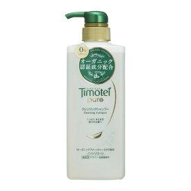 ティモテ ピュア クレンジングシャンプー ポンプ 500g Timotei pure ユニリーバ(Unilever)