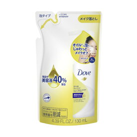 ダヴ オイル泡クレンジング 詰替用 130ml Dove ユニリーバ(Unilever)