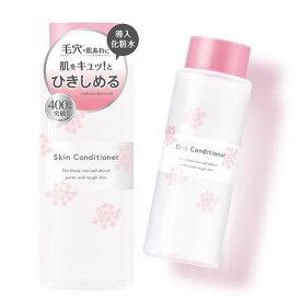 明色化粧品 スキンコンディショニング スキンコンディショナー 導入化粧水 200ml Skin Conditioning【今だけ限定SALE】