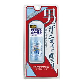 5%還元 デオナチュレ(Deonatulle) 男ソフトストーンW 20g
