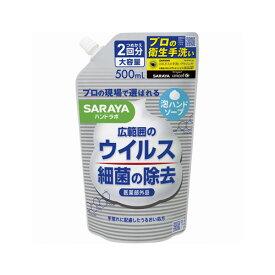 ハンドラボ(HAND LAB.) 薬用泡ハンドソープ 詰替用 500mL サラヤ(SARAYA)