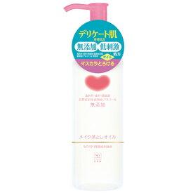 牛乳石鹸 カウブランド メイク落としオイル (無添加) 150ml COW