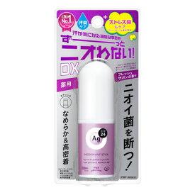 資生堂 エージーデオ24 デオドラントスティックEX(SV) せっけんの香り 20g