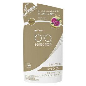 ダヴ(Dove) バイオセレクション クレンジング シャンプー 詰替え用 340g ユニリーバ(Unilever)【今だけ限定SALE】
