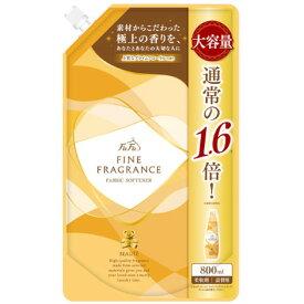 ファーファ(FaFa) 柔軟剤 ファインフレグランス(FINE FRAGRANCE) ボーテ(BEAUTE) つめかえ用 800ml