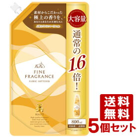ファーファ(FaFa) 柔軟剤 ファインフレグランス(FINE FRAGRANCE) ボーテ(BEAUTE) つめかえ用 800ml 5個セット【送料無料】