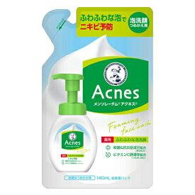 メンソレータム アクネス 薬用ふわふわな泡洗顔 つめかえ用 140ml Acnes ROHTO