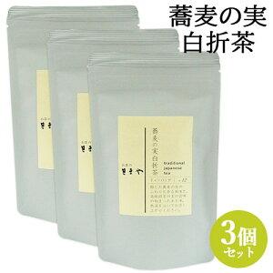 自社製茶工場で仕上げる老舗茶屋のブレンド茶 蕎麦の実白折茶ティーバッグ 24g(2g×12パック)×3個セット 契約農家茶葉使用 しらおれ 蕎麦茶 日本茶 緑茶 国登録有形文化財認定 お茶のとまや