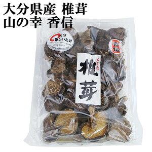 生産量日本一 大分県産干ししいたけ 干し椎茸 香信 100g 椎茸問屋 徳一