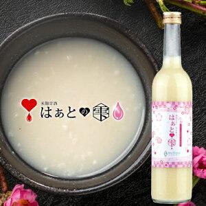 やさしい米麹甘酒 はぁとの雫 あまざけ 500ml ノンアルコール 国産米使用 melissa(メリッサ)【送料無料】