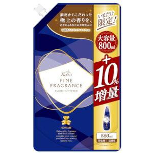 【今だけ10%増量!】ファーファ(FaFa) 柔軟剤 ファインフレグランス(FINE FRAGRANCE) オム(HOMME) つめかえ用 800ml