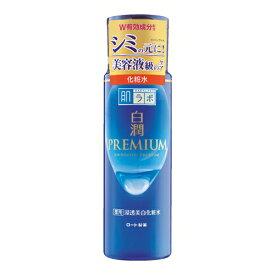 肌ラボ(hadalabo) 白潤プレミアム 薬用浸透美白化粧水 170ml 本体 ロート製薬(ROHTO)