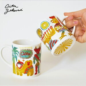 オリジナル陶器 Oita-Gokuri マグカップ 1点 直径約7cm×高さ約8cm 絵本作家「ザ・キャビンカンパニー」コラボ 磁器マグ コップ 老舗陶器屋 ヒロセ【送料無料】