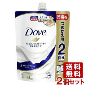 ダヴ(Dove) ボディウォッシュ プレミアム モイスチャーケア つめかえ用 720g×2個セット 大容量詰替え2回分 ユニリーバ(Unilever) 送料込