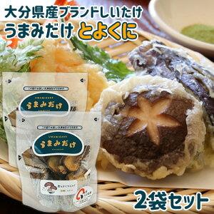 原木栽培乾椎茸生産量日本1位 大分産ブランド椎茸 うまみだけ とよくに 40g×2袋セット トレーサビリティ参加 チャック付きスタンドパック 冷凍保存可能 王将椎茸