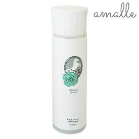 アマーレ 馬プラセンタローション 化粧水(ディープ/しっとり) 125ml cosmeboxオリジナル
