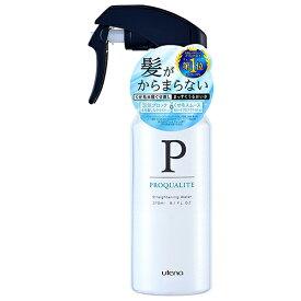 5%還元 プロカリテ まっすぐうるおい水 寝ぐせ直しウォーター 270ml ミルクinウォーター ヒートプロテクト PROQUALITE ウテナ(utena)