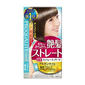 プロカリテ EXストレートパーマセット 毛先までさらさら 艶髪ストレート (ショートヘア・部分用) アルガンオイル PROQUALITE utena