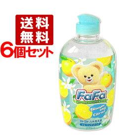 【在庫限り】ファーファ(FaFa) 台所用洗剤 ブルーミングシトラス 本体 270ml 6個セット【送料無料】