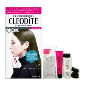 【価格据え置き】5%還元 04DG ダークグレージュ ヘアカラー エマルジョン 白髪のある方用 クレオディーテ(CLEODiTE) ダリヤ(DARIYA)