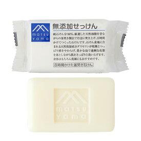 松山油脂 無添加せっけん 100g M-mark matsuyama