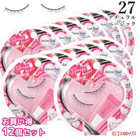 12個セット/コージー スプリングハート アイラッシュ 27 ナチュラルベーシック 12個セット Spring heart KOJI