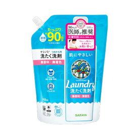 ヤシノミ洗剤(YASHINOMI) 洗たく洗剤 濃縮タイプ つめかえ用 900ml サラヤ(SARAYA)