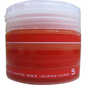 ナカノ スタイリング タント N ワックス 5 スーパーハード 90g