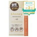 【ポイント10倍 4月20日】&honey(アンドハニー) マトメイク スティック4.0 ダマスクローズハニーの香り 9g ヘアス…