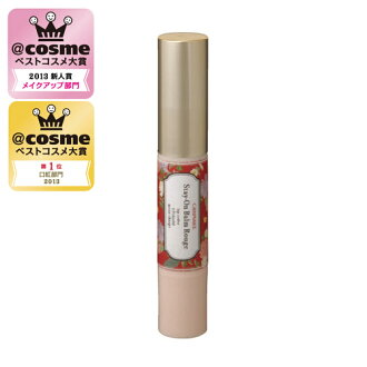 Canmake stay on BAM Rouge (tinnysweetopy 03) Rakuten shopping cosmetics @ cosmetics at Cosmo guest reviews weblog ranking