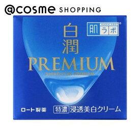 肌ラボ 白潤プレミアム 薬用浸透美白クリーム 本体 50g フェイスクリーム アットコスメ