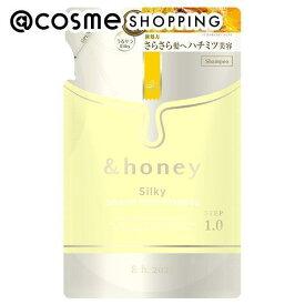 &honey(アンドハニー) &honey Silky スムースモイストシャンプー1.0 350ml シャンプー アットコスメ国内正規品