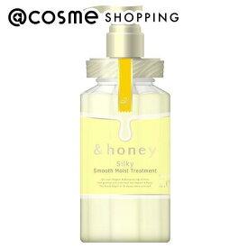 &honey(アンドハニー) &honey Silky スムースモイスト ヘアトリートメント2.0 445g トリートメント アットコスメ国内正規品