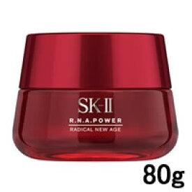【あす楽】 【 送料無料 】 sk2 rna パワーラディカル ニューエイジ 80g ( SK-2 / 美容乳液 クリーム / RNAパワー ニューエイジ 80 g ステムパワーの後継品 SK2 SK sk-ii R.N.A. ) 丸得 エスケーツー SKII 『5』