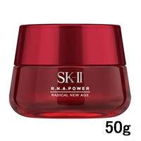 【あす楽】 【 送料無料 】 SK-2 R.N.A. パワー ラディカル ニュー エイジ 50g [ SK-II / SK / SK2 / エスケーツー / 美容乳液 / ステムパワー 50g の 後継品 / SKII ]『4』