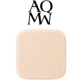 【あす楽】 定形外なら送料224円〜 AQ MW メイクアップスポンジ N コーセー コスメデコルテ [ COSME DECORTE / AQMW / KOSE / スポンジ / ファンデーション パフ ]『0』