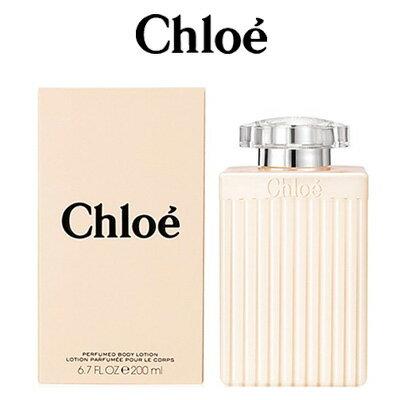 【あす楽】 ボディローション 200ml クロエ [ Chloe / ハンドクリーム や ボディクリーム も人気/ 手あれ / ハンドケア ]『4』