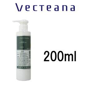 【あす楽】 ベクティーナ ナノモードエッセンスRC 200ml [ 業務用 / 美容液 / エッセンス / ナノモード / VECTEANA / W も人気]『5』