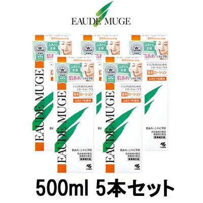 【あす楽】 オードムーゲ 薬用ローション 500ml 5本セット 『5』