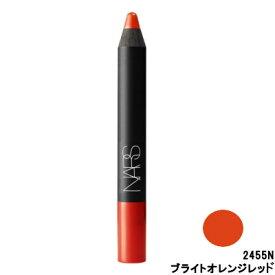 【あす楽】 定形外なら送料224円〜 NARS ナーズ ベルベット マット リップペンシル 2455 ブライト オレンジ レッド 2.4g 『0』
