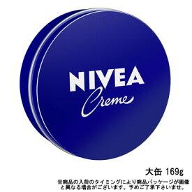 【あす楽】 定形外なら送料224円〜 花王 ニベアクリーム 大缶 169g『4』