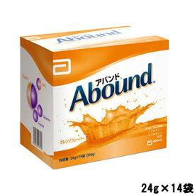 【あす楽】 アバンド オレンジフレーバー 24g×14袋 [ Abound / 栄養補助食品 / HMB配合 / HMB / 清涼飲料 / 粉末タイプ / アミノ酸 / たんぱく質 / グルタミン / アルギニン / サプリメント / オレンジ / フレーバー / 飲みやすい ]『5』