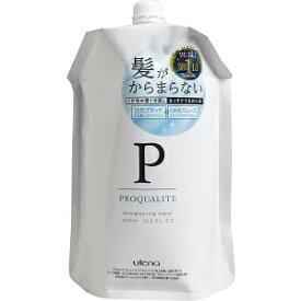 プロカリテ まっすぐうるおい水 (ミルクイン) 詰替用 400mL[宅配便]E4901234305168