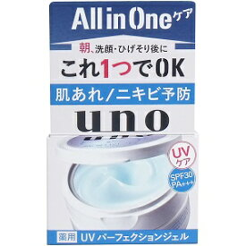 [3個セット]UNO(ウーノ) 薬用 UVパーフェクションジェル 80g [宅配便]E4901872460793